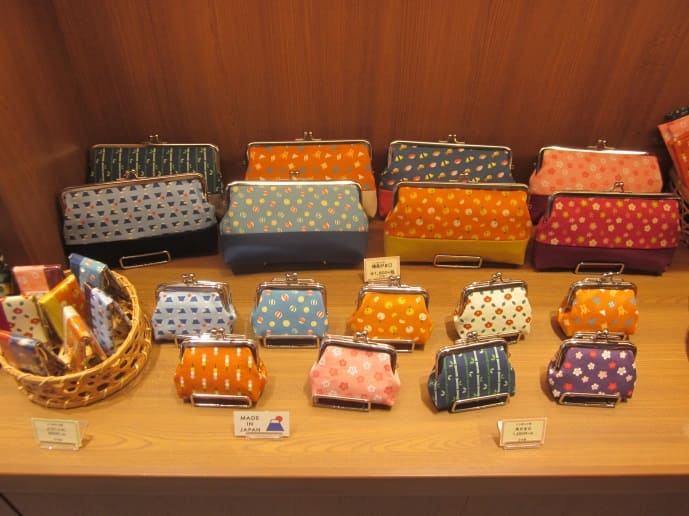"""Made in Japan"" Fabric Items"